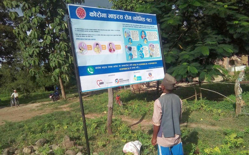 Education is important: We communicate about the problem and the protective measures via posters, banners, radio programs and newspapers (Photo: AWO International/Needs/Nepal)