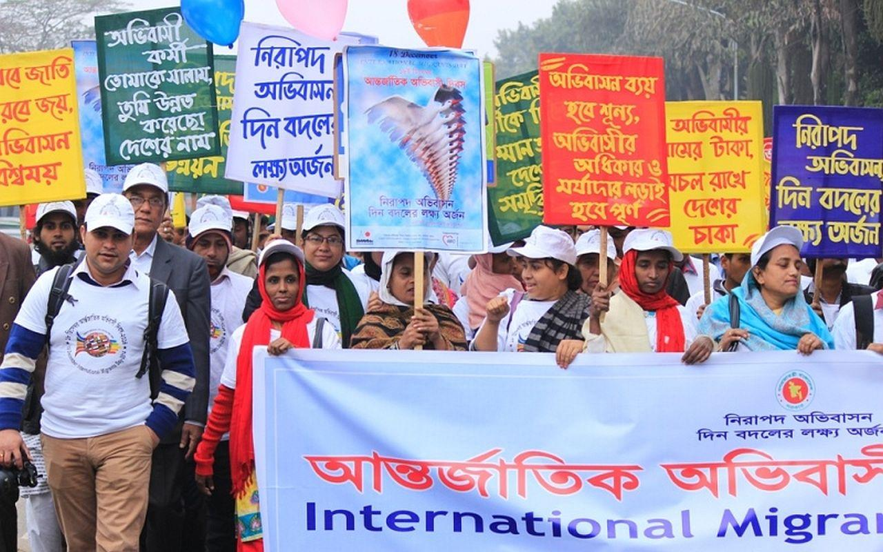 Rallye zum Internationalen Tag der Migranten in Dhaka